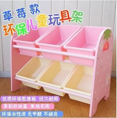 宜家兒童玩具收納架實木置物架多層整理架幼兒園