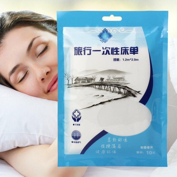 《J 精選》出差旅行用免換洗不織布一次性床單(單人)