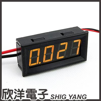 防水型0.56四位元LED電流錶頭DC 10A紅綠藍黃多色光自由選購0698B系列