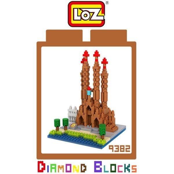 LOZ 迷你鑽石小積木 西班牙 聖家堂 樂高式 益智玩具 組合玩具 原廠正版 世界建築系列