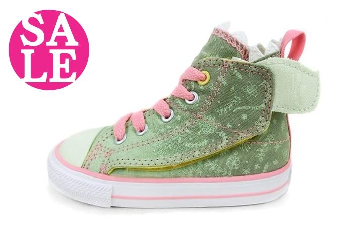 All STAR Converse小童高筒帆布鞋花朵漸層休閒鞋零碼6折G9880綠OSOME奧森童鞋小朋友