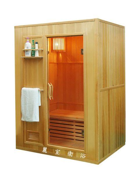 【麗室衛浴】國產越南檜木製 家庭式三溫暖 桑拿房120*120*210