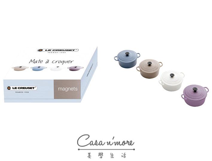 Le Creuset磁鐵迷你烤盅磁鐵藍紫系列LC烤盅造型四入組