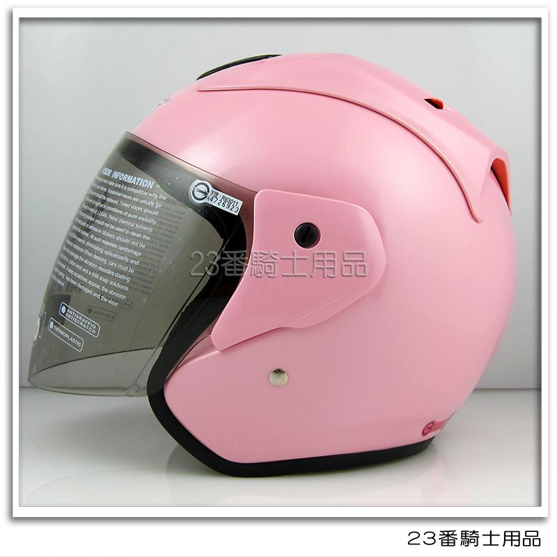 GP5 A613素色3 4罩安全帽珍珠粉紅內襯全可拆洗免運費