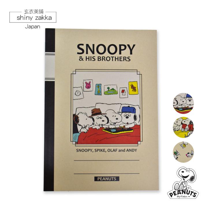 筆記本-日本製Snoopy史努比16K標籤封膠橫條筆記本-史努比與兄弟姊妹A-玄衣美舖