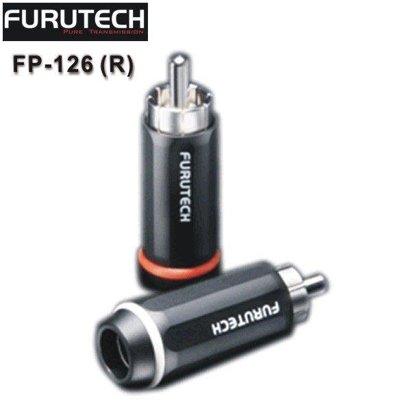 【新竹勝豐群音響】Furutech 古河 FP-126 (R)Audio高性能 RCA鍍銠接頭