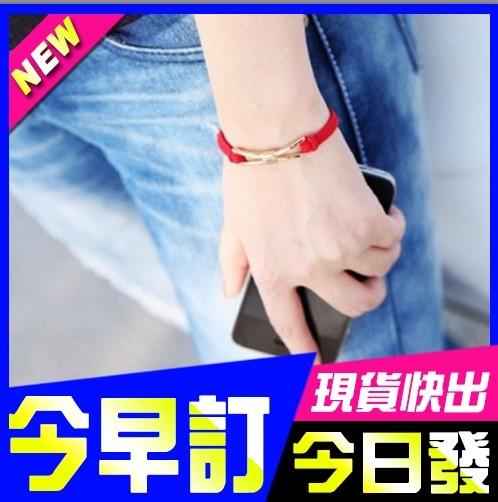 [現貨] 尾牙 禮物 韓國 氣質款 手環 手鍊 符號 蝴蝶結 十字架 簡約 交換 生日 禮物
