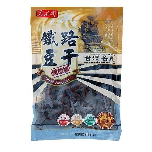 台中清水太珍香鐵路豆干-黑胡椒160g【愛買】