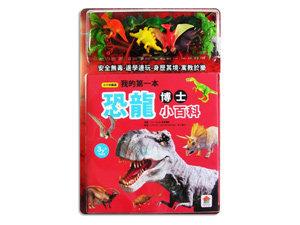 【双美生活文創】 小小知識通-我的第一本恐龍博士小百科 FM3001-1