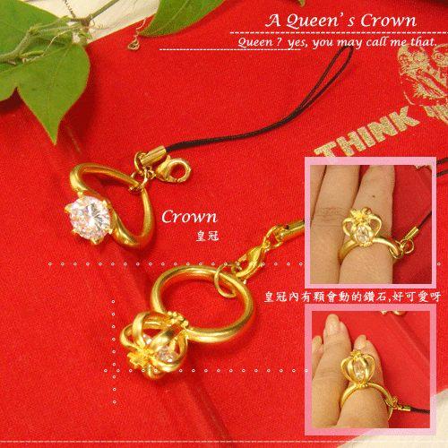 日本進口皇冠皇冠戒指日本手機吊飾