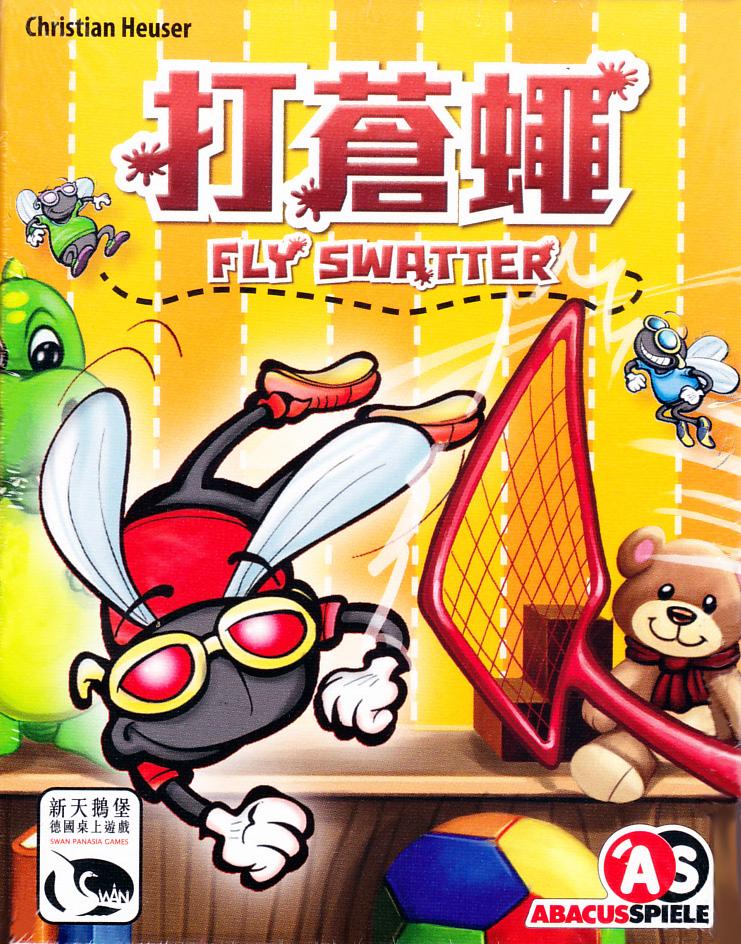 新天鵝堡Fly Swatter打蒼蠅繁中正版桌遊德國益智遊戲中壢可樂農莊
