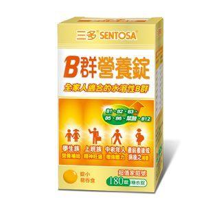 三多B群營養錠180錠德芳保健藥妝