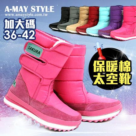 雪靴-保暖防水中筒厚底太空雪靴36-40碼