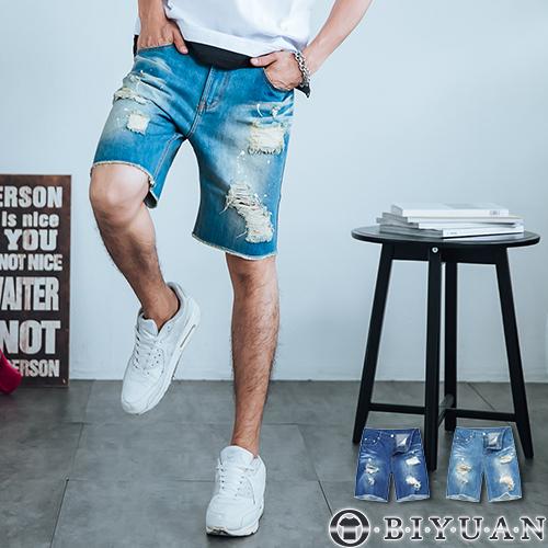 有加大尺碼牛仔短褲T1623 OBIYUAN刀割破壞潑漆抽鬚單寧短褲共2色