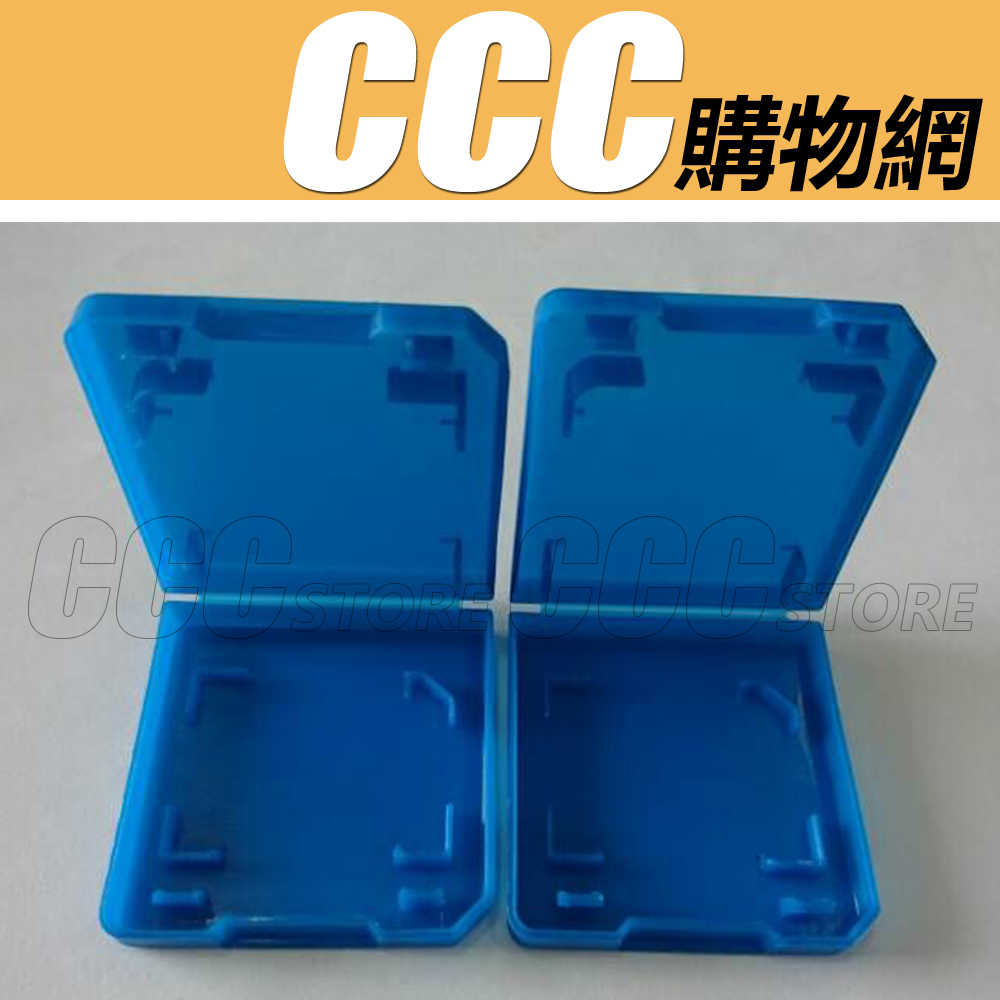 3DS 2合1遊戲卡帶盒遊戲收納盒卡帶盒2合1卡盒3DS 2合1收納盒藍