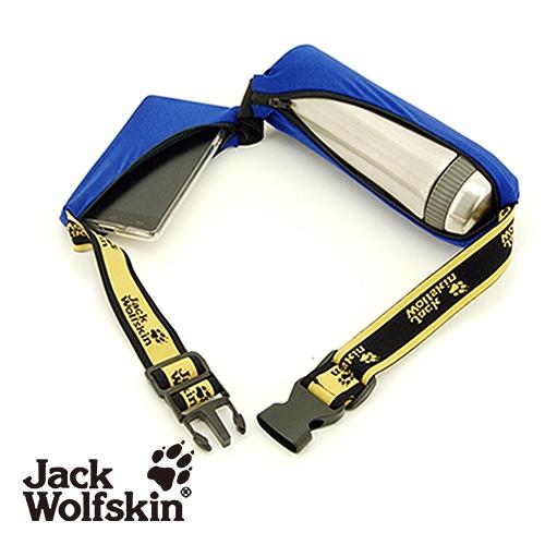 Jack Wolfskin飛狼多功能魔術腰帶-藍色