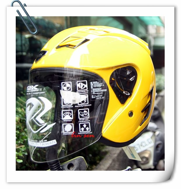 SBK安全帽SUPER-RR素黃