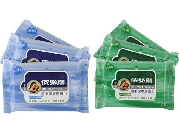 依必朗 潔膚濕巾 濕紙巾  乾 溼更乾淨