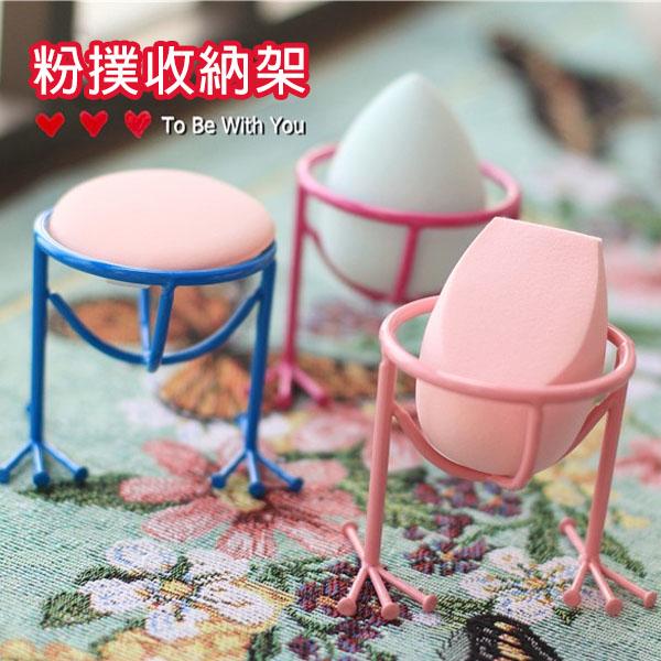 收納架-葫蘆粉撲收納晾曬架 美妝蛋 晾蛋架 環保 通風防發霉 美妝工具【AN SHOP】