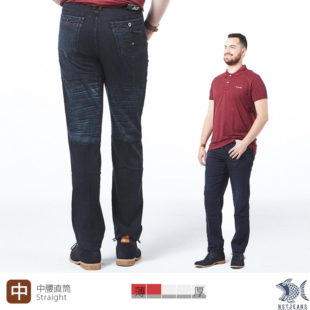 【NST Jeans】背影殺手 貓鬚拼接機車褲 夏季薄款牛仔男褲(中腰) 395(66587) 台製 紳士