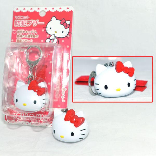 Hello Kitty防狼器警報器防搶器女士防身器吊飾鑰匙扣日本帶回正版商品