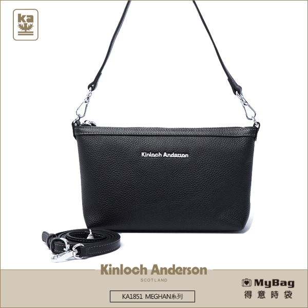 Kinloch Anderson 金安德森 肩背包 MEGHAN 船形簡約2WAY包 黑色 KA185108 得意時袋