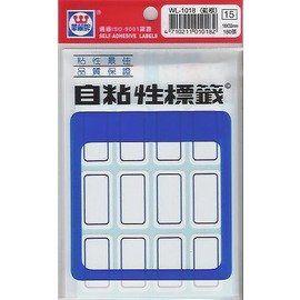 華麗牌 WL-1018(藍框)自粘性標籤(18x32mm) 180張/包