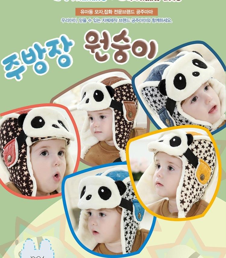 熊貓口罩毛絨帽寶寶保暖帽子兒童造型護耳帽男女童加厚冬帽