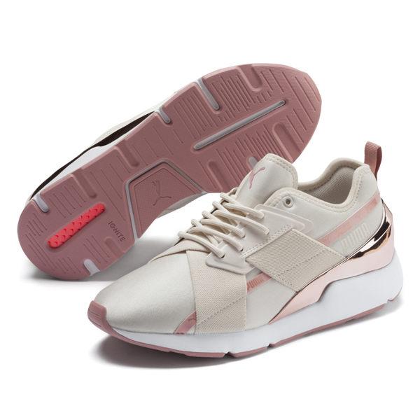 Puma Muse X-2 女 玫瑰金 白 運動鞋 休閒鞋 慢跑鞋 緩運 慢跑 瑜珈 休閒 套襪式 37083803