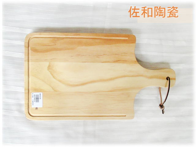 佐和陶瓷餐具~92H7490-03輕食砧板早午餐開店輕食餐盤砧板