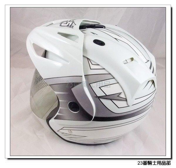 GP5 A-203北極星鏡片防水邊條設計安全帽白通風良好免運費