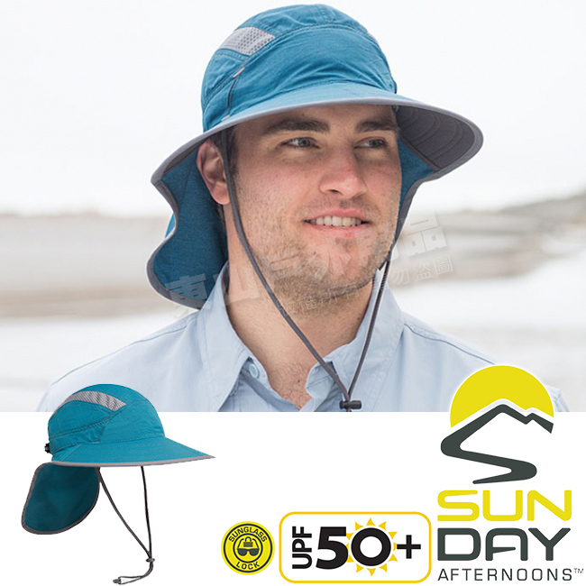 Sunday Afternoons S2A01392B-611山巒藍防潑水防曬護頸帽Ultra Adventure抗UV遮陽帽