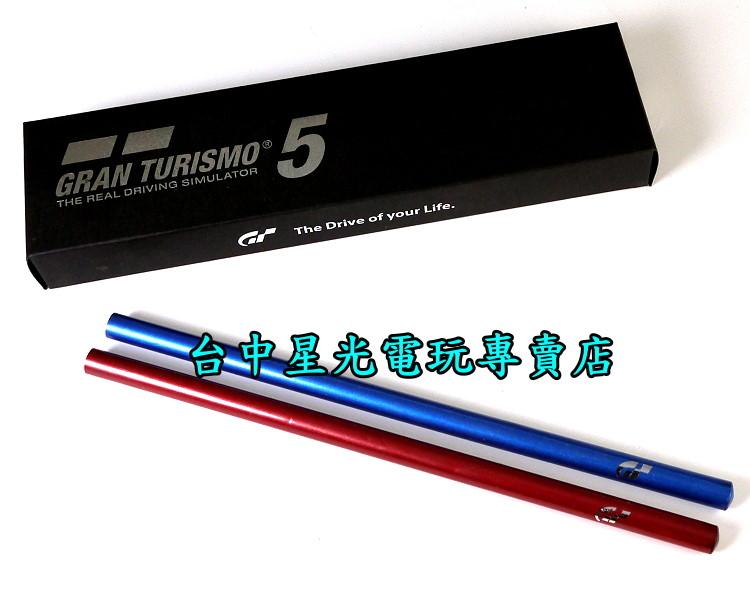 【特典商品 可刷卡】☆ 跑車浪漫旅5 GT5 限量鉛筆組 ☆全新品【一組2支】台中星光電玩