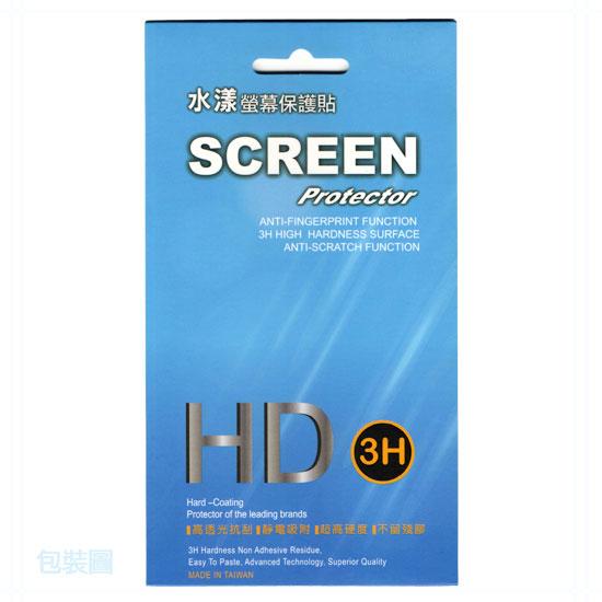 諾基亞 Nokia 3 水漾螢幕保護貼/靜電吸附/具修復功能的靜電貼-ZW