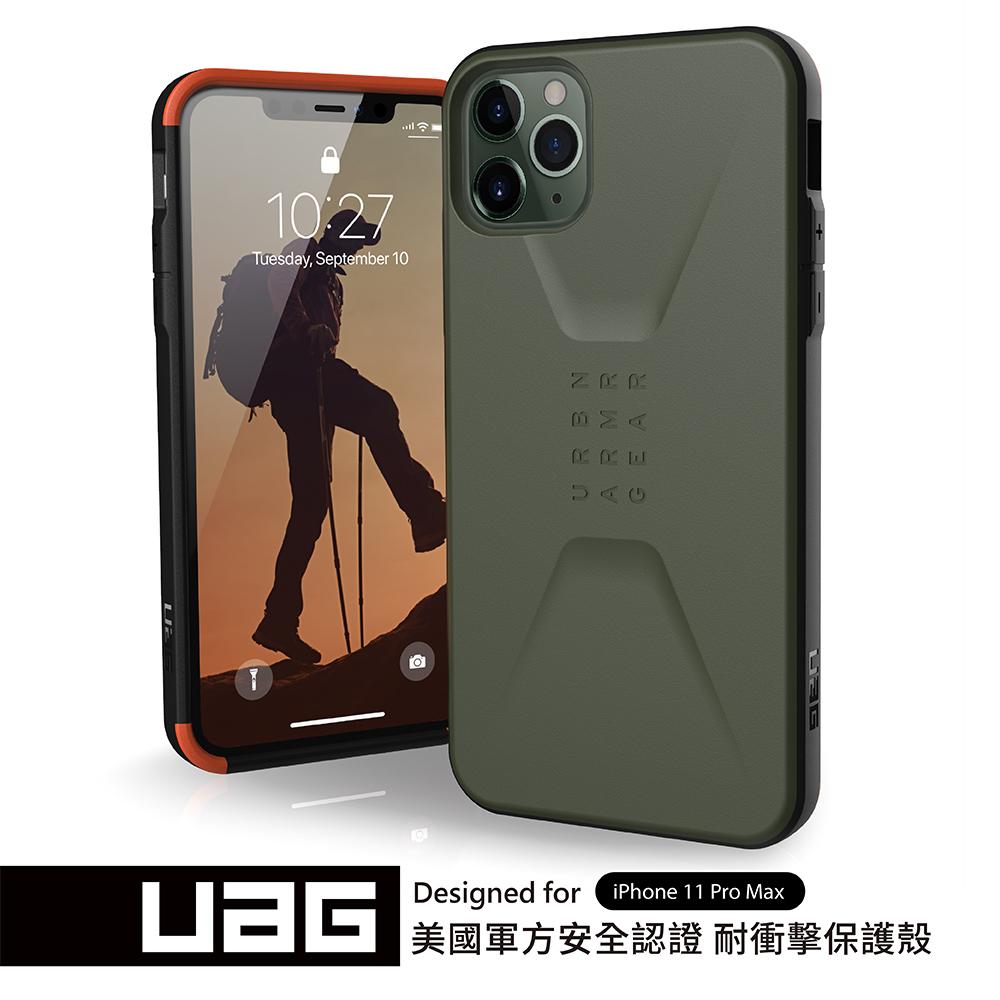 UAG iPhone 11 Pro Max 耐衝擊簡約保護殼-綠