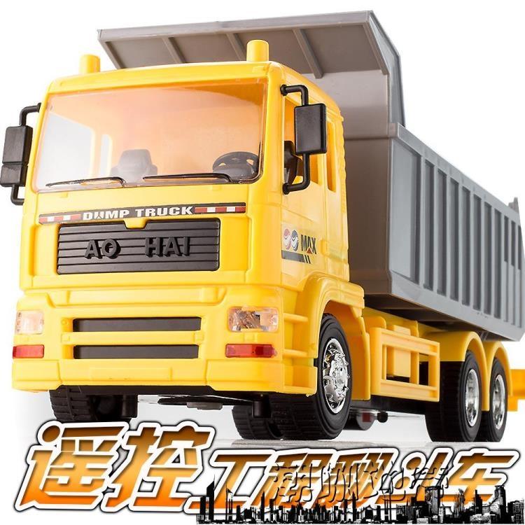 遙控玩具兒童工程自卸大卡車遙控汽車潮咖地帶