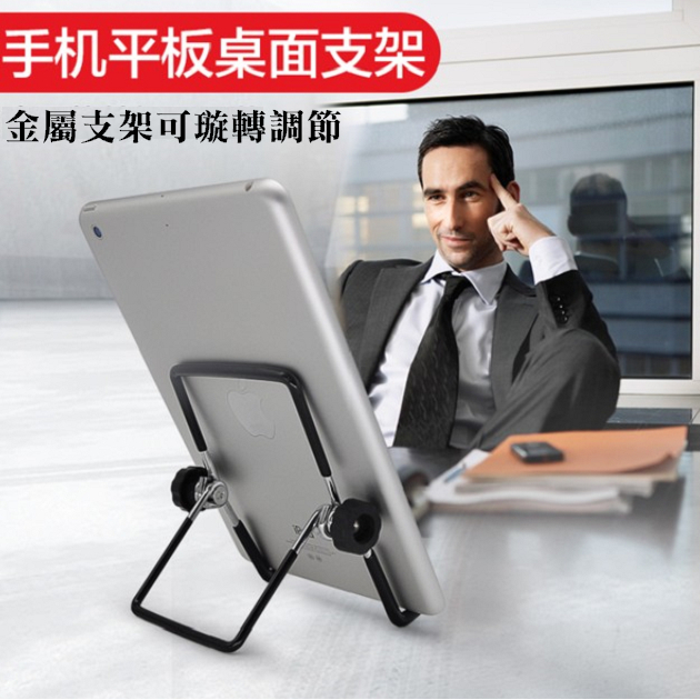 平板支架  大號 平板手機支架  想購了超級小物