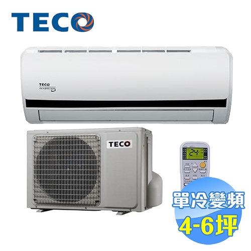 免運費0利率TECO東元MS28IC-BV MA28IC-BV約5坪CSPF一對一變頻單冷分離式冷氣南霸天電器百貨