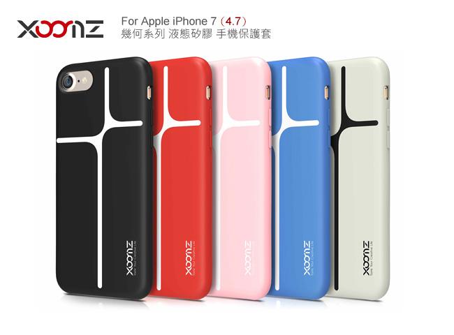 愛瘋潮XOOMZ幾何系列iPhone 7液態矽膠手機保護套手機殼