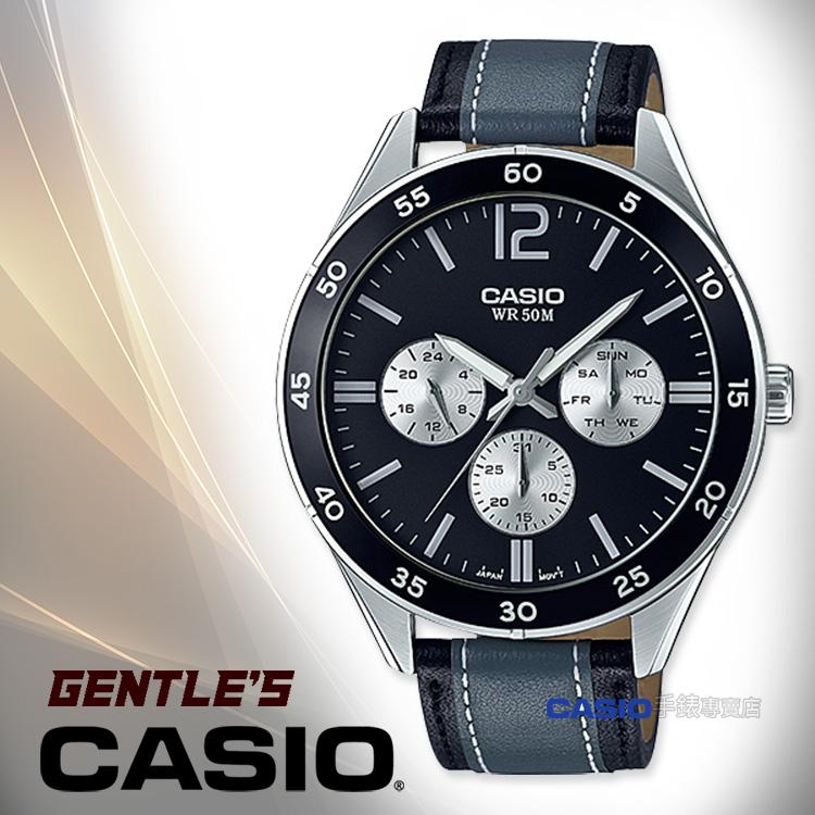CASIO卡西歐手錶專賣店MTP-E310L-1A1男錶真皮錶帶三眼防水全新品
