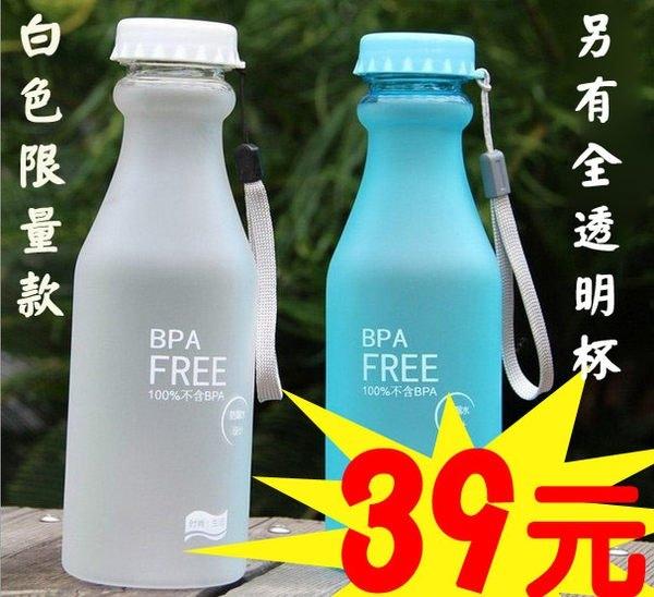 Love Shop限時下殺39元磨砂汽水瓶透明汽水瓶韓版磨砂材質摔不破的汽水瓶隨身杯