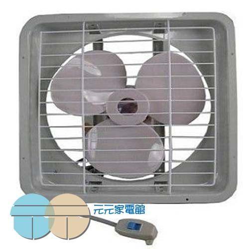 風騰 10吋吸排二用排風扇 FT-9910 / FT9910 台灣製造 ^^ ~