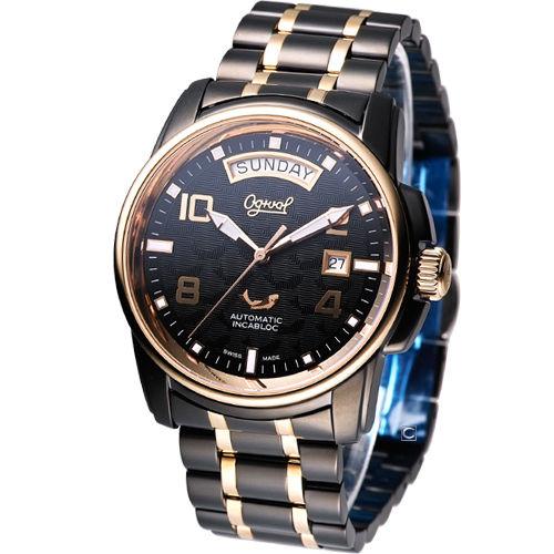 Ogival 愛其華 黑鷹計畫 機械錶 3360AMBR 雙色款