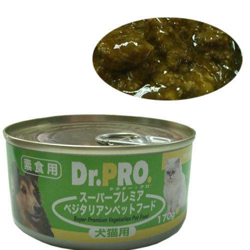【ZOO寵物樂園 】日本【DR.PRO】犬貓機能性健康『素食』罐頭-170g x 1罐