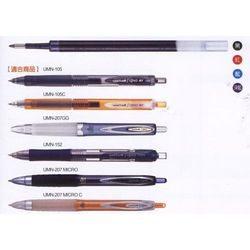 《☆享亮商城☆》UMR-85N 深藍 自動鋼珠筆替芯 三菱
