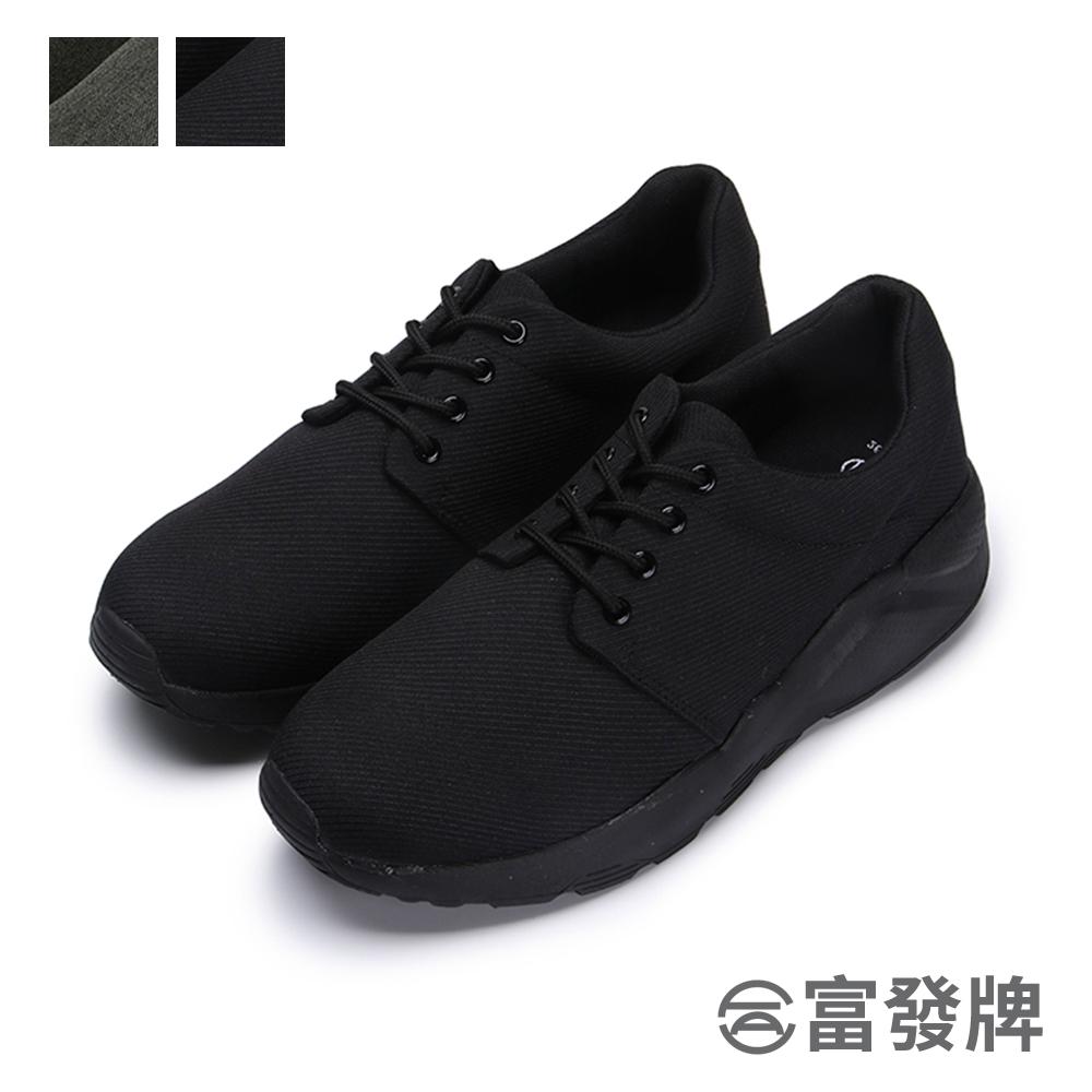 【富發牌】高彈力純黑男款休閒慢跑鞋-黑/全黑  2AK50