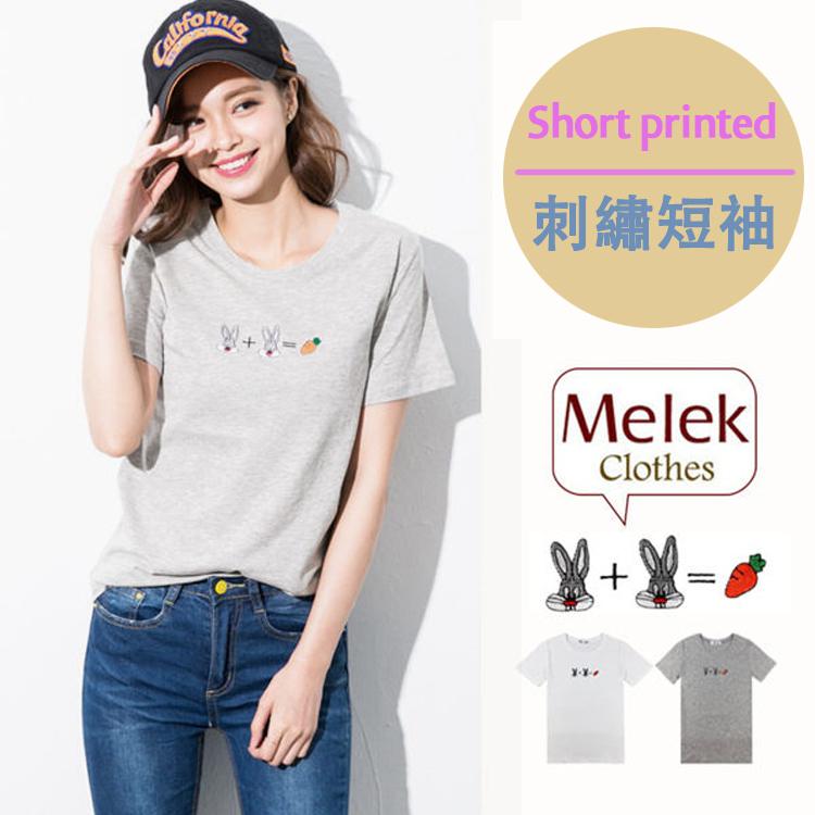 Melek短袖類共2色現貨B09150406-1101~02女S兔子兔子胡蘿蔔白T卡通T刺繡T