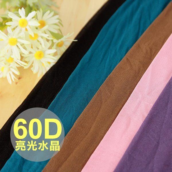 Amiss-襪子團購網A107-1漾彩水晶彩色褲襪2色