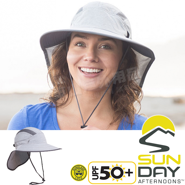 Sunday Afternoons S2A01392B-346浮石灰防潑水防曬護頸帽Ultra Adventure抗UV遮陽帽