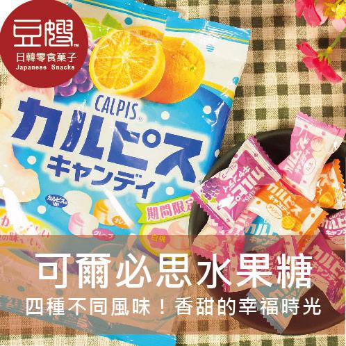 【豆嫂】日本零食 Asahi 可爾必思綜合水果糖
